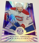 Panini America 2013-14 Totally Certified Hockey Purple Promotion (24)