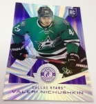 Panini America 2013-14 Totally Certified Hockey Purple Promotion (30)