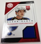 Panini America 2013-14 Totally Certified Hockey QC (102)