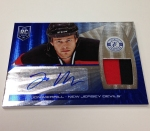 Panini America 2013-14 Totally Certified Hockey QC (109)