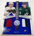 Panini America 2013-14 Totally Certified Hockey QC (110)