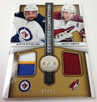 Panini America 2013-14 Totally Certified Hockey QC (111)