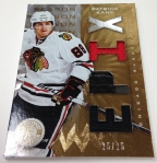 Panini America 2013-14 Totally Certified Hockey QC (119)