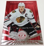 Panini America 2013-14 Totally Certified Hockey QC (12)