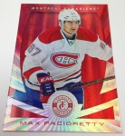 Panini America 2013-14 Totally Certified Hockey QC (19)