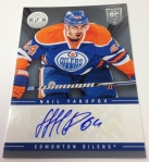 Panini America 2013-14 Totally Certified Hockey QC (24)