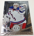 Panini America 2013-14 Totally Certified Hockey QC (3)