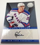 Panini America 2013-14 Totally Certified Hockey QC (30)
