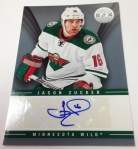 Panini America 2013-14 Totally Certified Hockey QC (31)