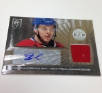 Panini America 2013-14 Totally Certified Hockey QC (38)