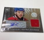 Panini America 2013-14 Totally Certified Hockey QC (38)