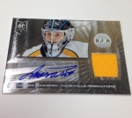 Panini America 2013-14 Totally Certified Hockey QC (39)