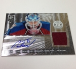 Panini America 2013-14 Totally Certified Hockey QC (40)