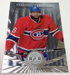 Panini America 2013-14 Totally Certified Hockey QC (5)