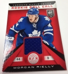 Panini America 2013-14 Totally Certified Hockey QC (70)