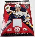 Panini America 2013-14 Totally Certified Hockey QC (71)