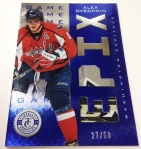 Panini America 2013-14 Totally Certified Hockey QC (75)
