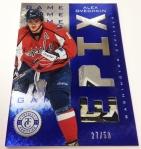 Panini America 2013-14 Totally Certified Hockey QC (75)