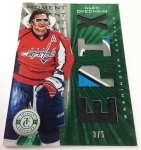 Panini America 2013-14 Totally Certified Hockey QC (79)