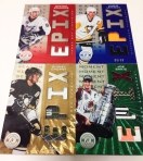 Panini America 2013-14 Totally Certified Hockey QC (81)
