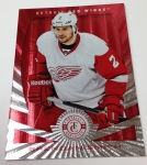 Panini America 2013-14 Totally Certified Hockey Teaser (10)