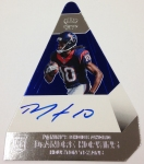 Panini America 2013 Crown Royale Football New Autos (12)