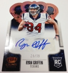 Panini America 2013 Crown Royale Football Retail QC (33)