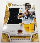 Panini America 2013 Crown Royale Football Retail QC (47)