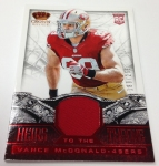 Panini America 2013 Crown Royale Football Retail QC (52)