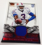 Panini America 2013 Crown Royale Football Retail QC (56)