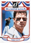 Panini America 2014 Donruss Baseball Diamond Kings (5)