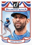 Panini America 2014 Donruss Baseball Diamond Kings (6)