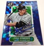 Panini America 2014 Donruss Baseball QC (131)