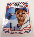 Panini America 2014 Donruss Baseball QC (79)