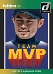 Panini America 2014 Donruss Baseball Team MVP (10)