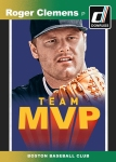 Panini America 2014 Donruss Baseball Team MVP (18)