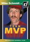 Panini America 2014 Donruss Baseball Team MVP (22)