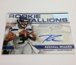 Panini America Feb 22 Football Autos (10)