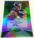 Panini America Feb 22 Football Autos (11)