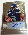 Panini America Feb 22 Football Autos (15)