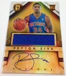 Panini America February 5 Basketball Autos (34)