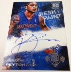 Panini America 2013-14 Court Kings Basketball QC (104)