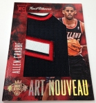 Panini America 2013-14 Court Kings Basketball QC (115)
