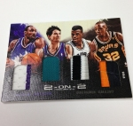 Panini America 2013-14 Court Kings Basketball QC (131)