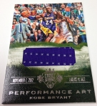 Panini America 2013-14 Court Kings Basketball QC (133)