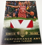 Panini America 2013-14 Court Kings Basketball QC (140)