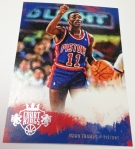 Panini America 2013-14 Court Kings Basketball QC (151)