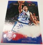 Panini America 2013-14 Court Kings Basketball QC (152)
