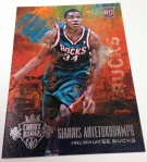 Panini America 2013-14 Court Kings Basketball QC (16)