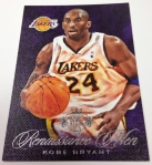Panini America 2013-14 Court Kings Basketball QC (45)